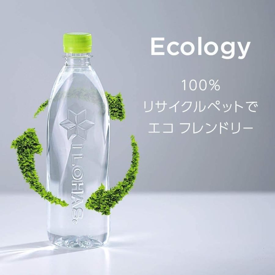 いろはす い・ろ・は・す 天然水 ラベルレス 560ml×24本 ペットボトル コカコーラ|youbetsuen-y|04