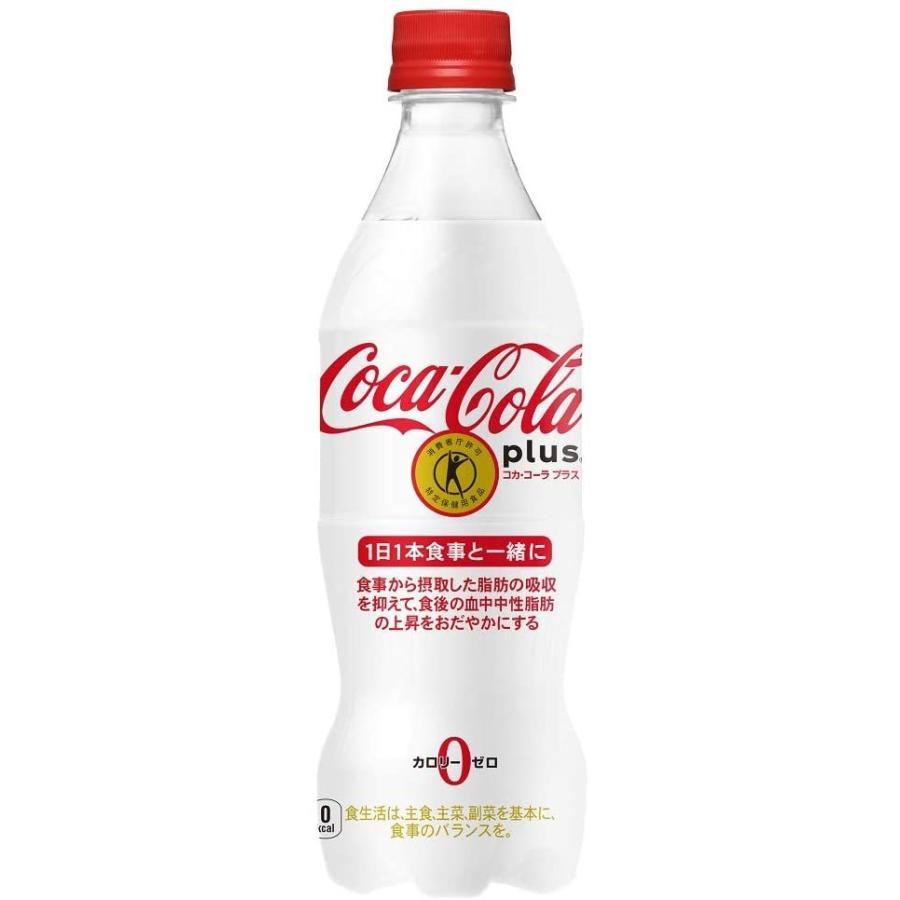 トクホ 特保 コカ・コーラ プラス 470mlPET×24本 コカコーラ|youbetsuen-y|02