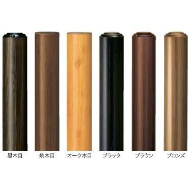 アルミ支柱90丸ブラウン 90φx3000mm
