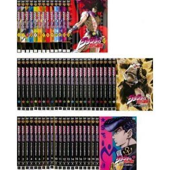 ジョジョの奇妙な冒険 全57枚 全13巻 + スターダストクルセイダース 全24巻 + ダイヤモンドは砕けない 全20巻 レンタル落ち 全巻セット 中古 DVD