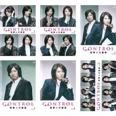 CONTROL〜犯罪心理捜査〜
