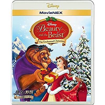 BD/ディズニー/美女と野獣/ベルの素敵なプレゼント MovieNEX [ブルーレイ+DVD+デジタルコピー(クラウド対応)+MovieNEXワールド] [Blu-ray] youing-azekari