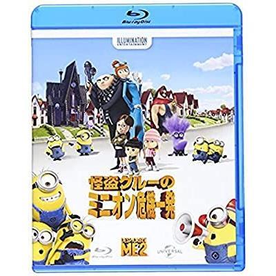 BD/怪盗グルーのミニオン危機一発 [Blu-ray]|youing-azekari