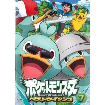 ポケットモンスター ベストウイッシュ 7 レンタル落ち 中古 DVD :57287 ...