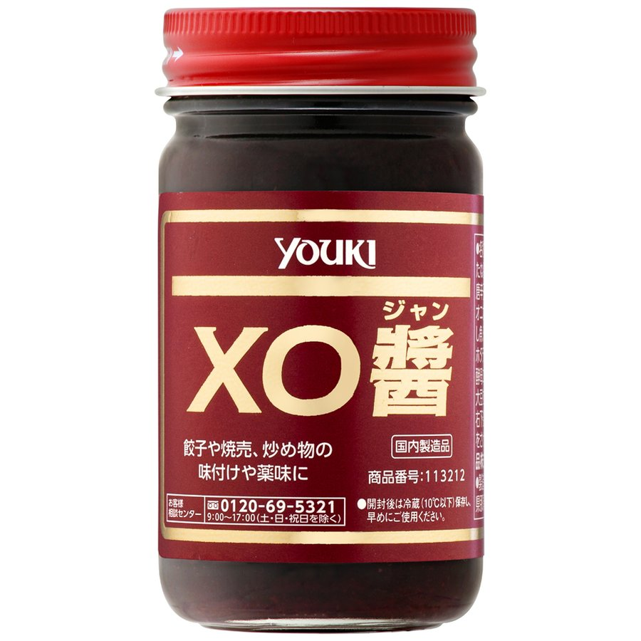 XO醤 エックスオージャン 化学調味料無添加 中華調味料 120g ...