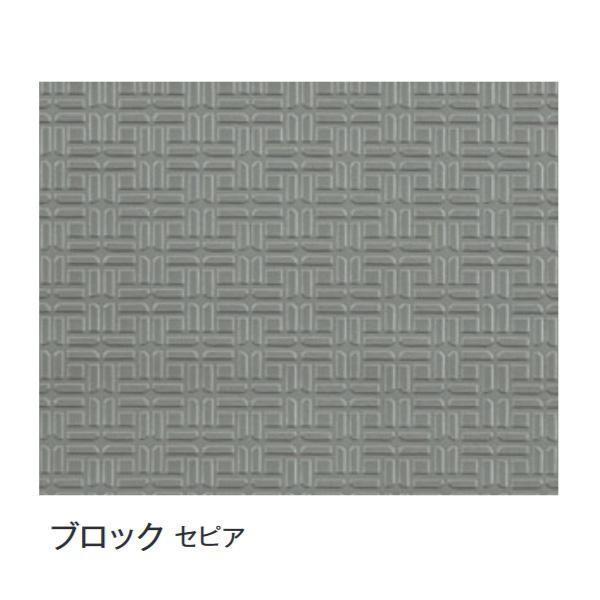 富双合成 ビニールマット(置き敷き専用) 約92cm幅×20m巻 ブロック(セピア)(代引き不可)(同梱不可)