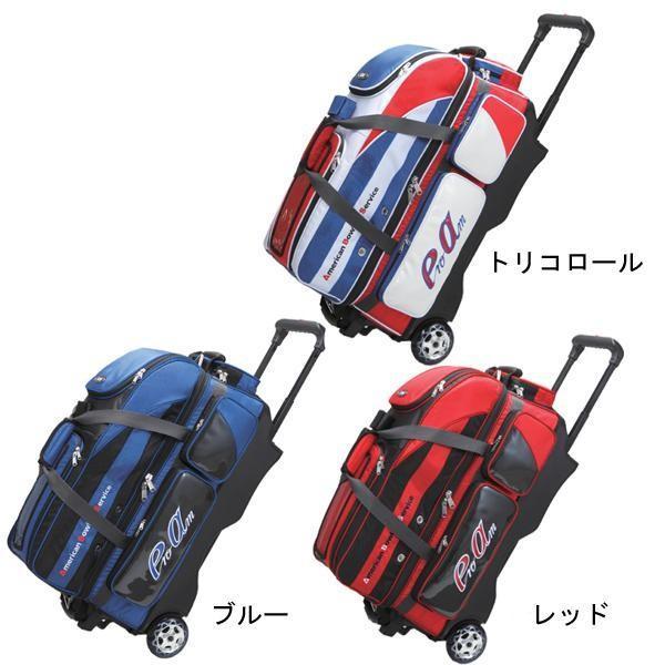 『2年保証』 ABS ボウリングカートバッグ ボール3個用 ABS B19-2380, TOMINE:a1932bbc --- airmodconsu.dominiotemporario.com