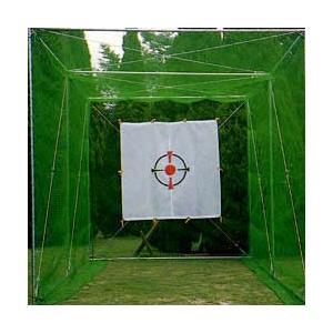 ホームゴルフネット特1号型セット ベクトランネット付(代引き不可)(同梱不可)