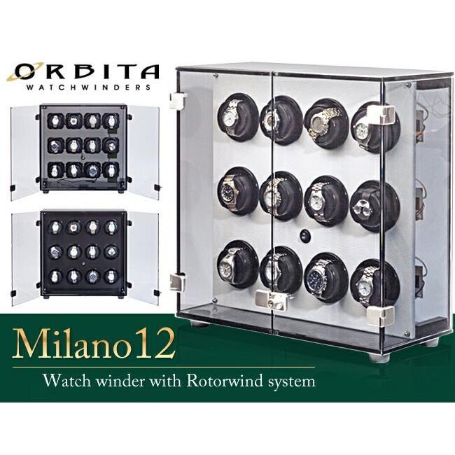 上品な 高級多本巻用ウォッチワインダー 12本 オービタ ORBITA ミラノ12 Milano12 ローターワインド 3種類 カーボン・アクリル・ホワイトレザー, Truffle Hunter dcb63bff