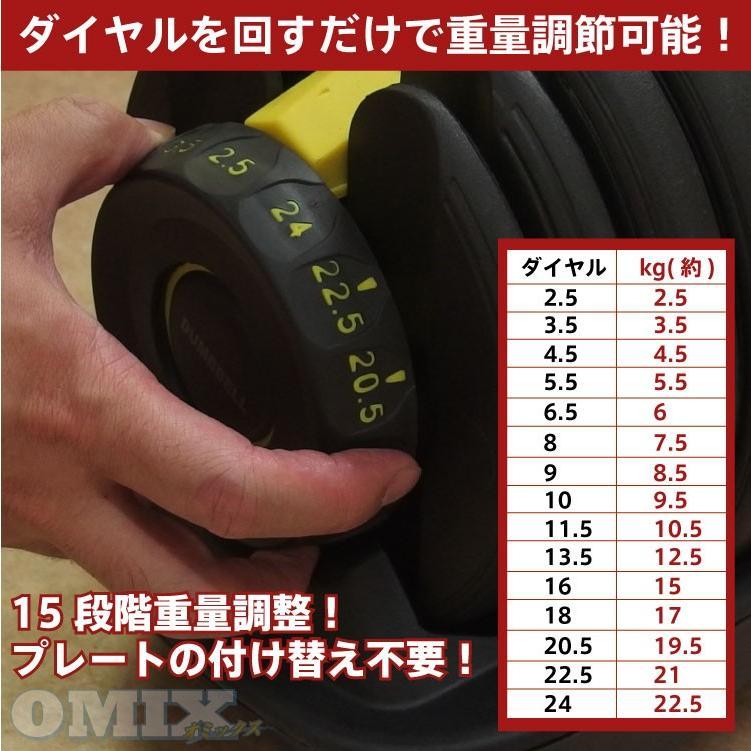 ダイヤル可変式 ダンベル 約24kg×2(計48kg)|youngtop|02