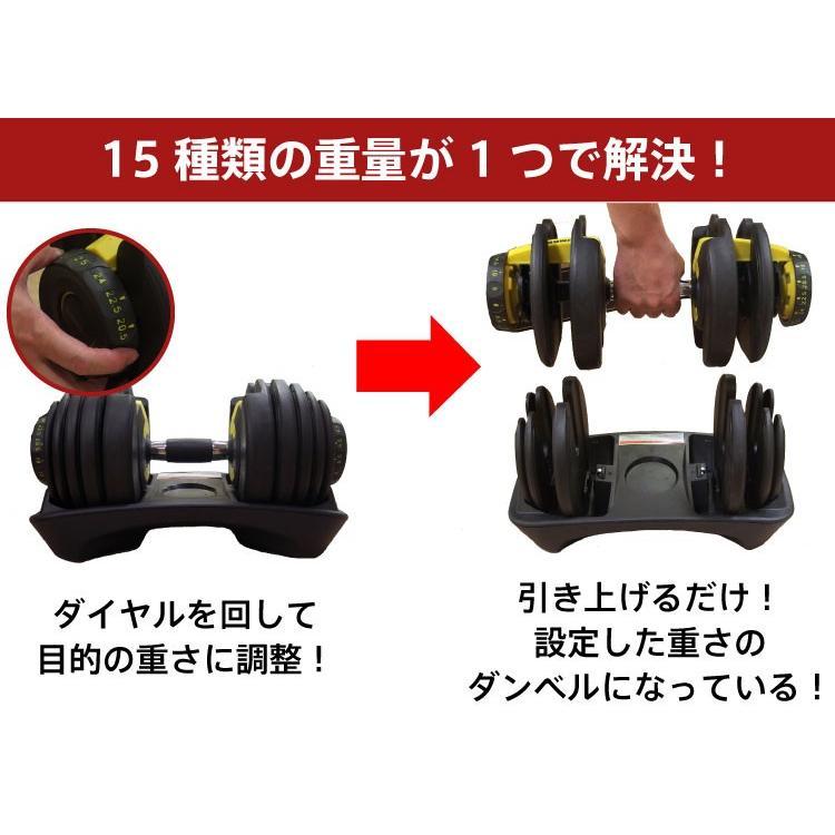 ダイヤル可変式 ダンベル 約24kg×2(計48kg)|youngtop|03