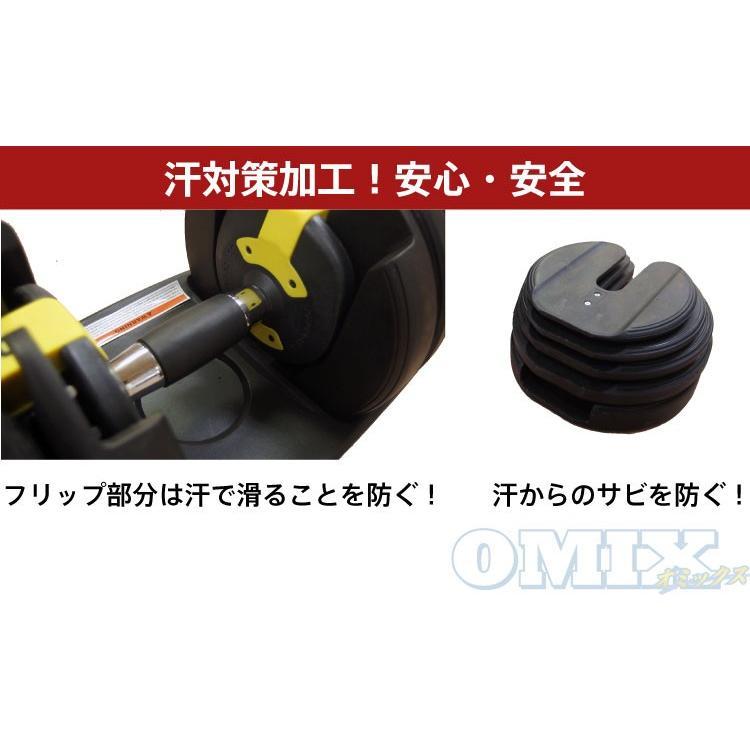 ダイヤル可変式 ダンベル 約24kg×2(計48kg)|youngtop|04