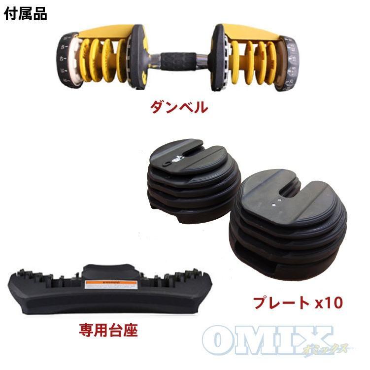 ダイヤル可変式 ダンベル 約24kg×2(計48kg)|youngtop|05