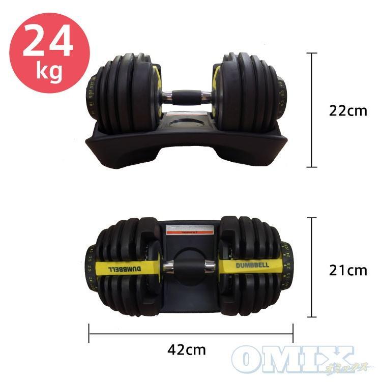 ダイヤル可変式 ダンベル 約24kg×2(計48kg)|youngtop|06