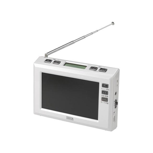 ヤザワコーポレーション 携帯テレビ TV03WH [ホワイト]