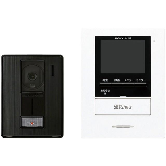 アイホン テレビドアホン ROCO録画 JQ-12E