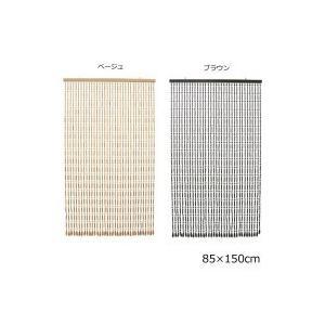 ヒョウトク 珠のれん W85×H150cm SS-150(代引き不可)(同梱不可)