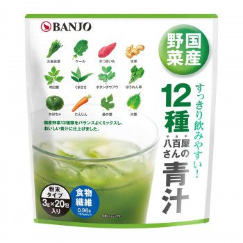 BANJO 万城食品 八百屋さんの青汁 3g 20包×10×4×2個入 670152(代引き不可)(同梱不可)