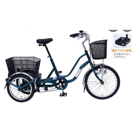 【代引不可】ミムゴ SWING CHARLIE2 三輪自転車 MG-TRW20E-GR [フロント20インチ・リア16インチ/ティールグリーン]【メーカー直送】
