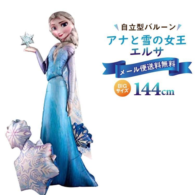 ゆき あな documents.openideo.com: Frozen