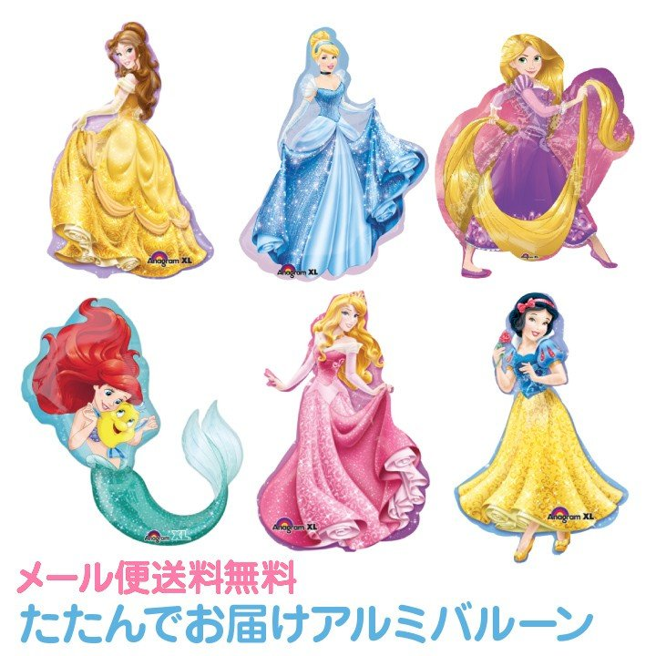 ディズニー ビッグ プリンセス 激安挑戦中 バルーン 風船 女の子 ycm エアーなし Disney ベル メール便送料無料 安売り アリエル