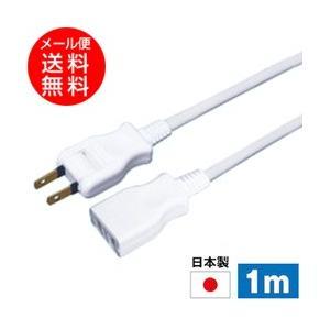 延長コード いよいよ人気ブランド 在庫あり 1m 可動プラグ 電源タップ e6338 メール便送料無料 ycm3 延長ケーブル