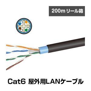 屋外用 LANケーブル 200m巻 (リール内蔵箱) Cat.6(e1175) yct/c3