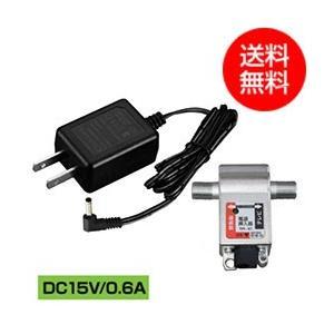 付与 電源供給機 ブースター電源部 PS DC15V 0.6A 増幅器 e3302 お得クーポン発行中 CSアンテナ等に BS 送料無料 yct3