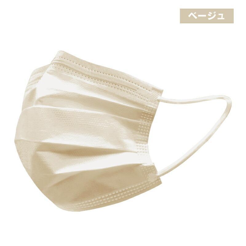 高機能99%カット カラー不織布マスク マスク  ふつうサイズ 50P your-shop 03