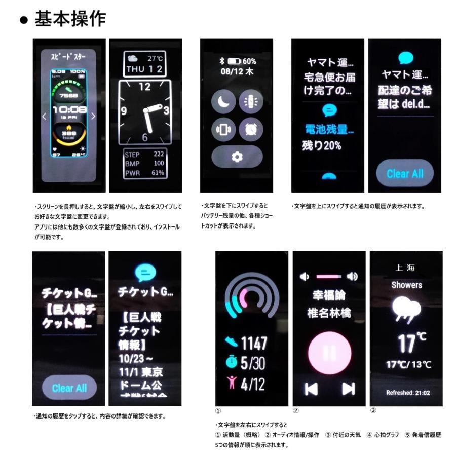 HUAWEI TalkBand B6 日本語 表示  ヘッドセット & スマートウォッチ / 血中酸素 / ブラック|yourmiraimall|13