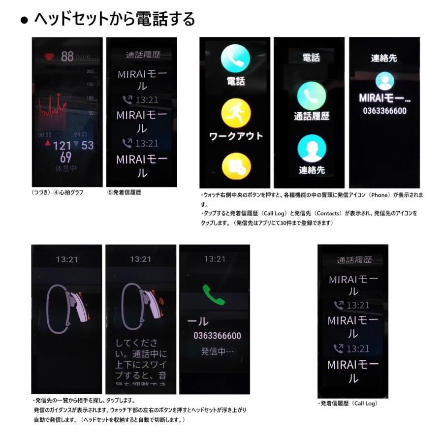 HUAWEI TalkBand B6 日本語 表示  ヘッドセット & スマートウォッチ / 血中酸素 / ブラック|yourmiraimall|14
