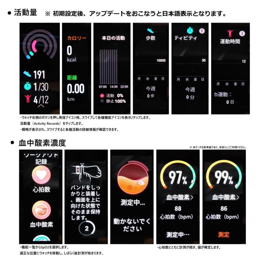 HUAWEI TalkBand B6 日本語 表示  ヘッドセット & スマートウォッチ / 血中酸素 / ブラック|yourmiraimall|15