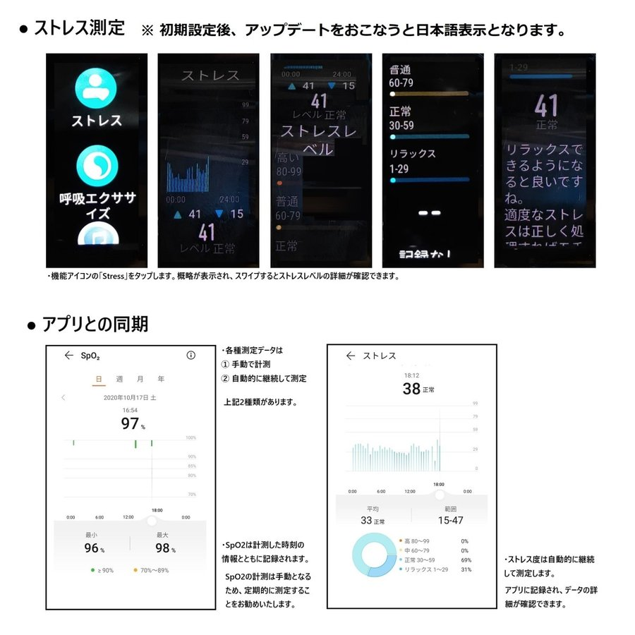HUAWEI TalkBand B6 日本語 表示  ヘッドセット & スマートウォッチ / 血中酸素 / ブラック|yourmiraimall|16