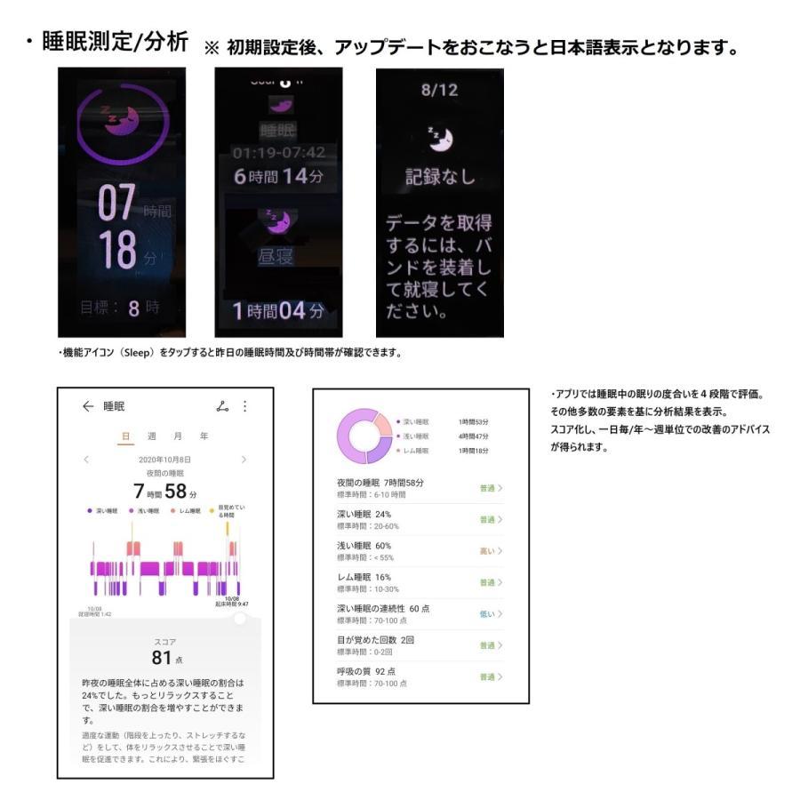 HUAWEI TalkBand B6 日本語 表示  ヘッドセット & スマートウォッチ / 血中酸素 / ブラック|yourmiraimall|17