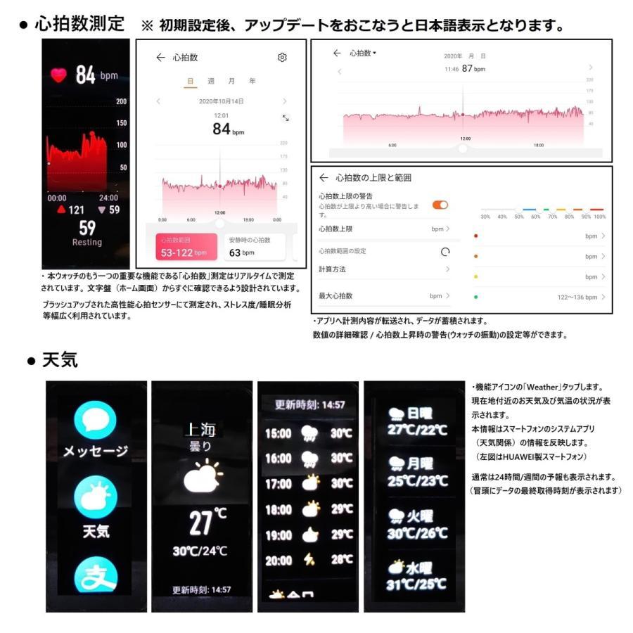 HUAWEI TalkBand B6 日本語 表示  ヘッドセット & スマートウォッチ / 血中酸素 / ブラック|yourmiraimall|18