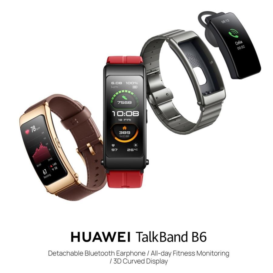 HUAWEI TalkBand B6 日本語 表示  ヘッドセット & スマートウォッチ / 血中酸素 / ブラック|yourmiraimall|03