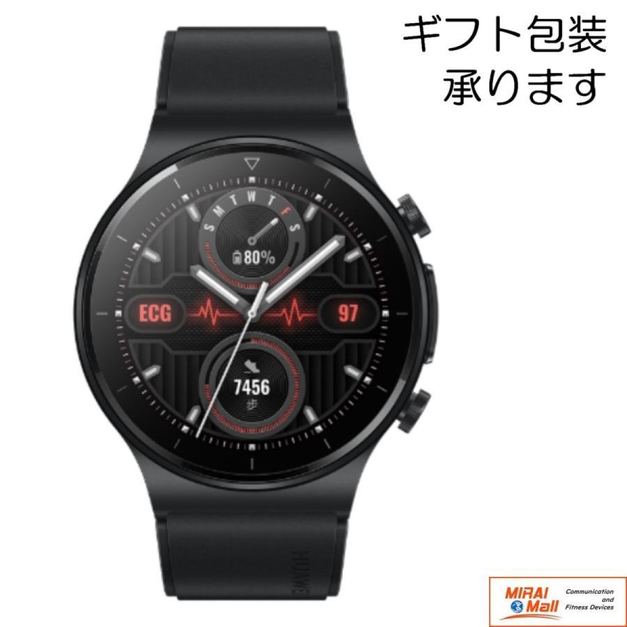 HUAWEI WATCH GT 2 Pro ECG ver スマートウォッチ スポーツ & ヘルスケア / 血中酸素 自動記録 yourmiraimall