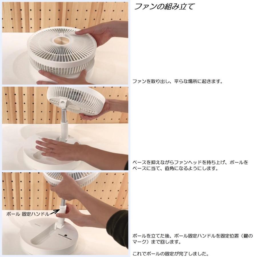 MOMAX 扇風機 サーキュレーター タワーファン DCモーター 静音 リビング / 軽量 ポータブル 充電  省エネ / ヘルスケア / IF9|yourmiraimall|11