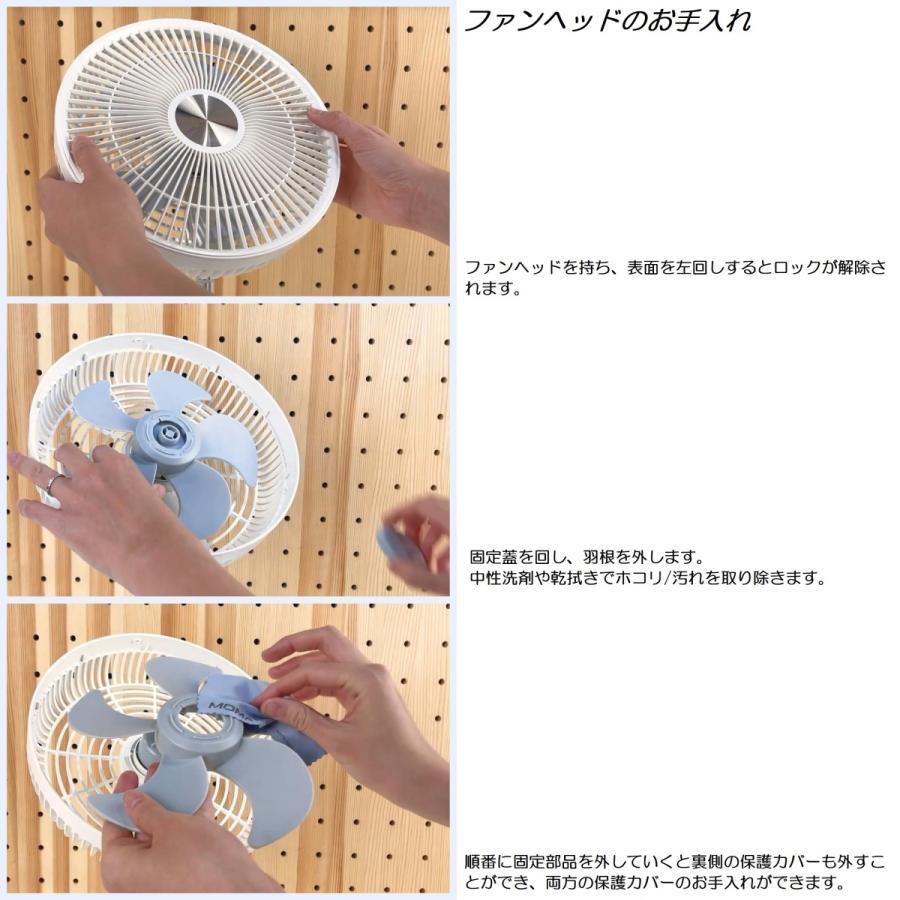 MOMAX 扇風機 サーキュレーター タワーファン DCモーター 静音 リビング / 軽量 ポータブル 充電  省エネ / ヘルスケア / IF9|yourmiraimall|12