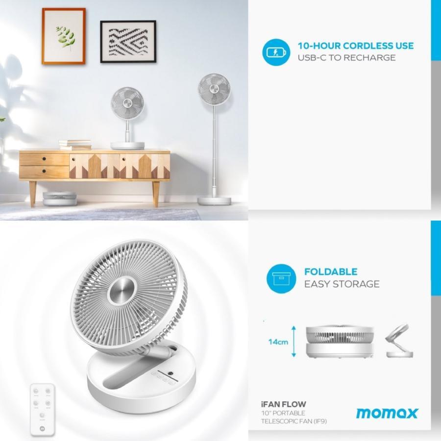 MOMAX 扇風機 サーキュレーター タワーファン DCモーター 静音 リビング / 軽量 ポータブル 充電  省エネ / ヘルスケア / IF9|yourmiraimall|03