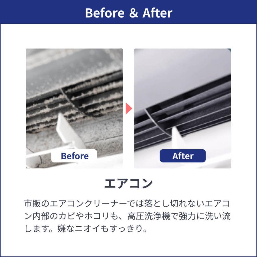 エアコンクリーニング(壁掛型) 全国対応プロの大掃除 ユアマイスター公式 yourmystar 06