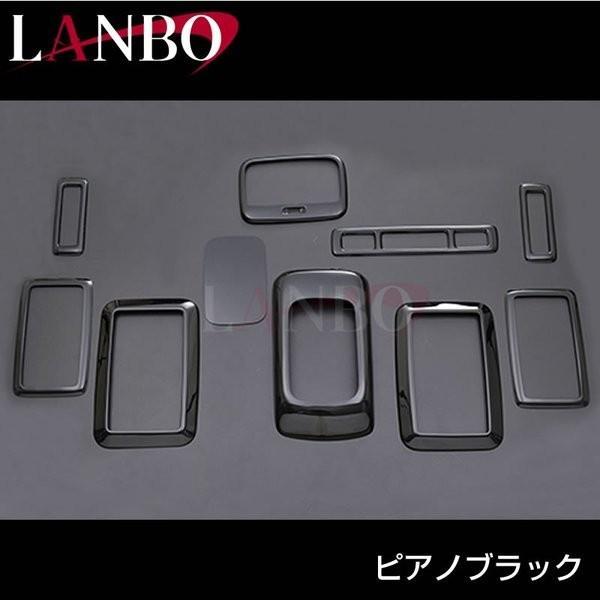 【ピアノブラック】リアエアコン + センターコンソール インテリアパネル セット 10P ハイエース 200 系 1- 5型 対応 ワイドも可|yourparts