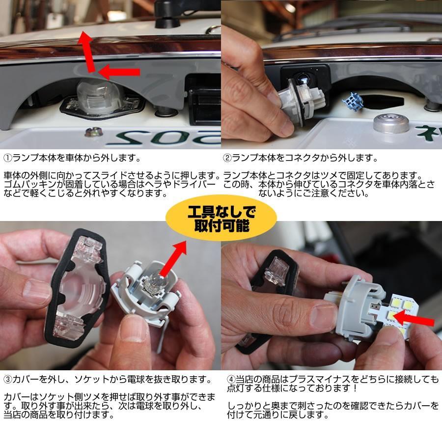 LEDライセンスランプ ステップワゴンRG系(H17/5〜H21/10) DYPオリジナル HONDAナンバー灯|yourparts|02