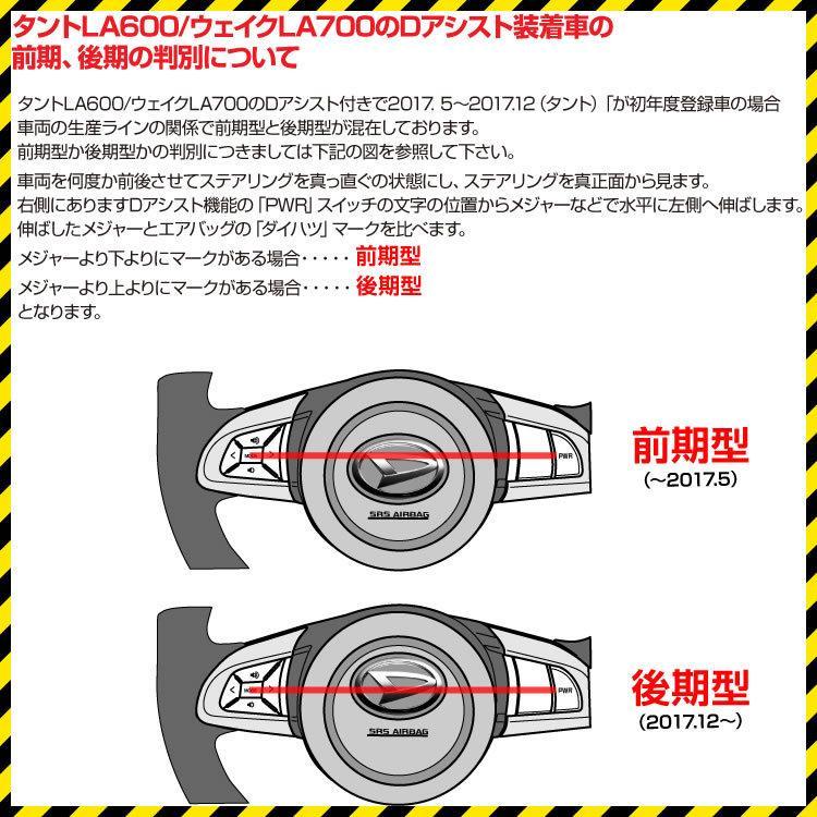 【ピアノブラック】ガングリップ ステアリング TOYOTA タンク / ルーミー M900 (H28/12-)|yourparts|06