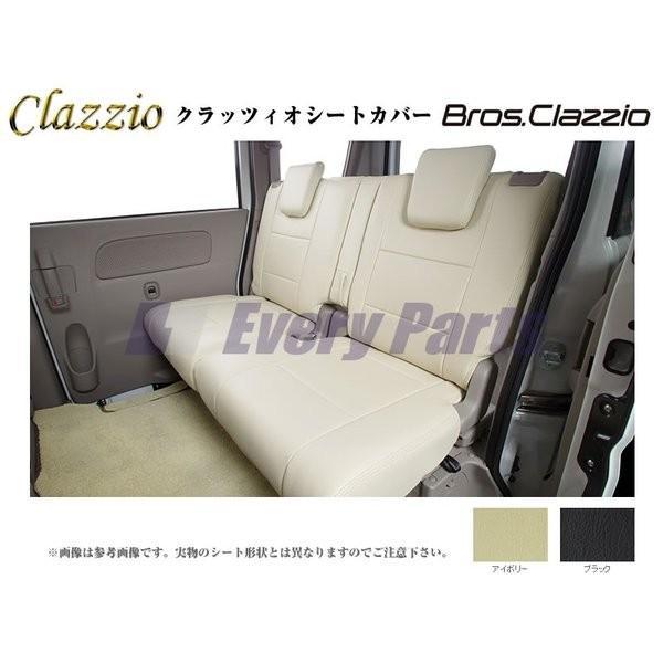 カスタムターボRS SAIII専用【アイボリー】アトレーワゴンS321G (H29/11-)  Clazzio クラッツィオシートカバーNEW Bros.Clazzio|yourparts|04