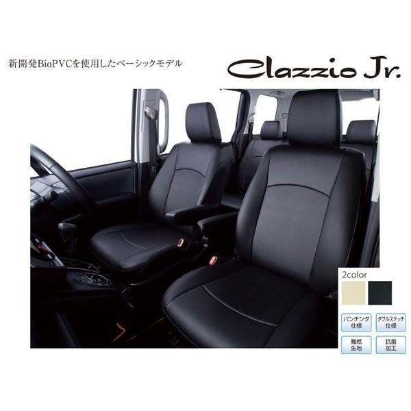 C-HR【ブラック】Clazzio クラッツィオシートカバーClazzio Jr  TOYOTA C-HR (H29/12-) ハイブリット車用|yourparts