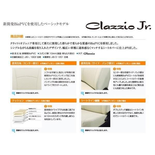 C-HR【ブラック】Clazzio クラッツィオシートカバーClazzio Jr  TOYOTA C-HR (H29/12-) ハイブリット車用|yourparts|02