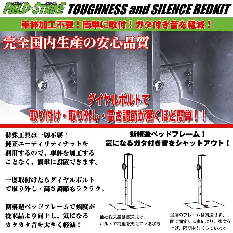 【硬質マットタイプ/重歩行用ダークウッド/5ドア】Field Strike ベッドキット NV350 キャラバン DX ヒーターなし専用(H24/6-)|yourparts|04