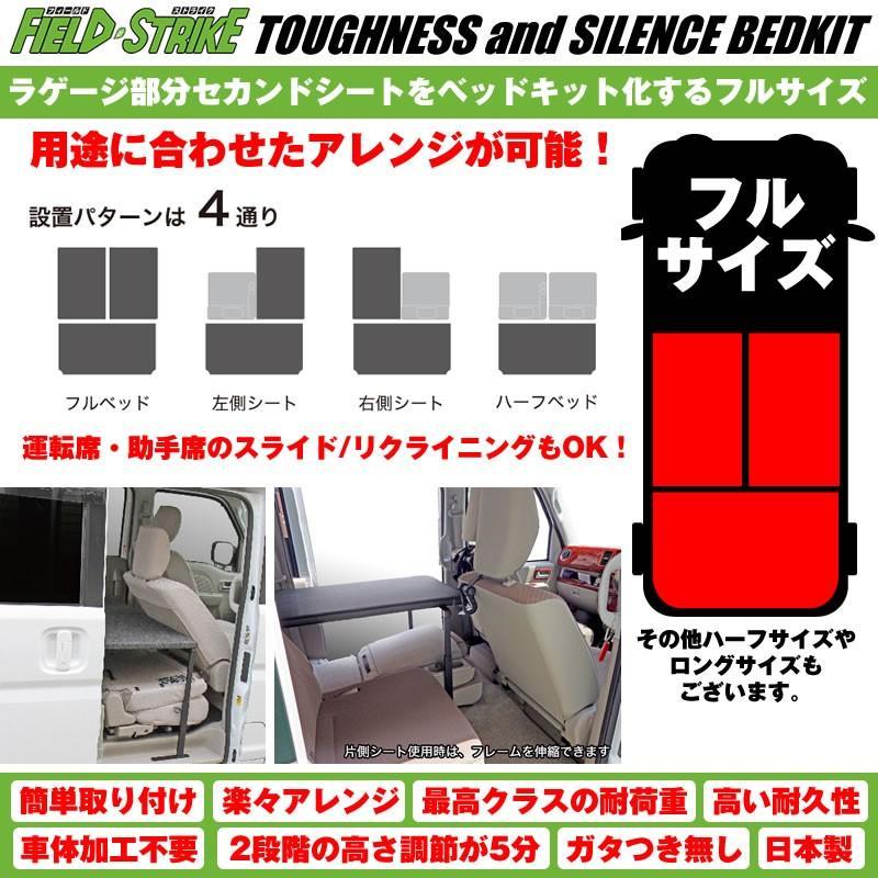【硬質マットタイプ/防滑ヘザーグレー】Field Strike フルサイズ ベッドキット ハイゼットカーゴ S321/331 (H16/12-)長さ1600mm yourparts 04