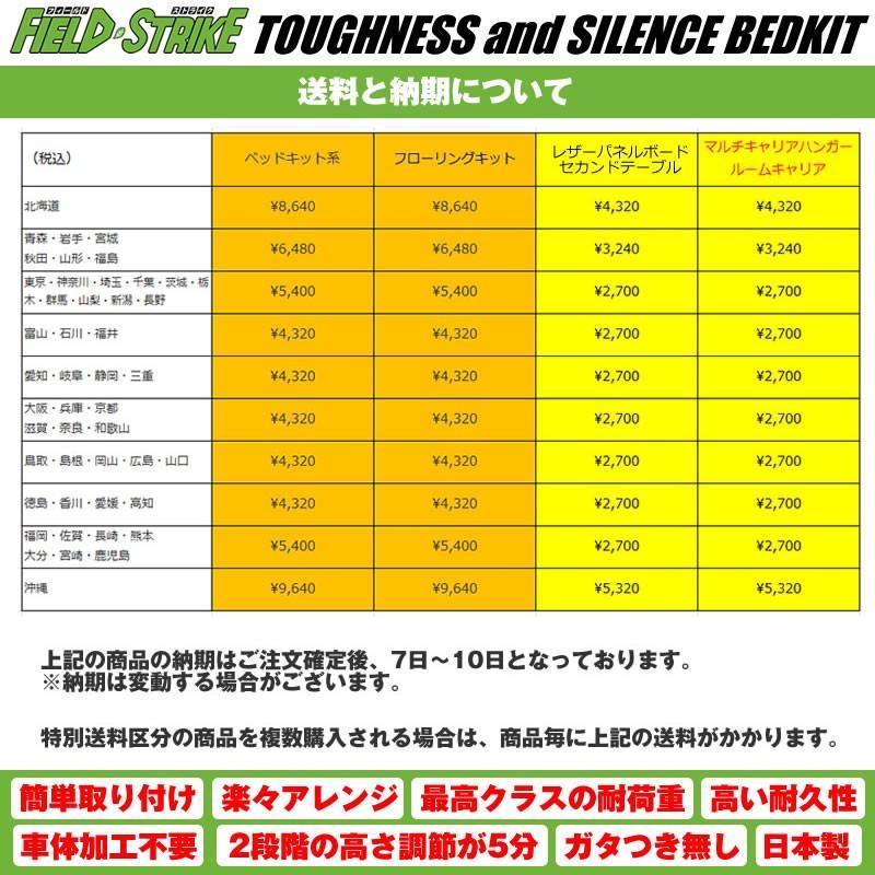 【パンチカーペットタイプ/ダークグレー】Field Strike ハーフサイズ ベッドキット ハイゼットカーゴ クルーズ S321/331 (H16/12-)|yourparts|08